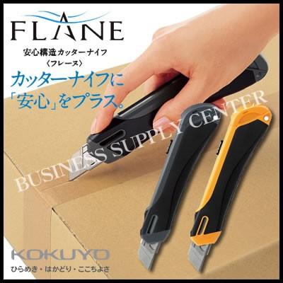 [고쿠요] FLANE-대형 HC313
