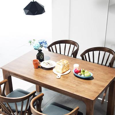 [채우리] 그로잉 1400 원목 테이블/식탁