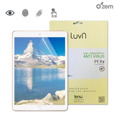 오젬 LG G패드 항균 지문방지필름 액정보호필름 (2매)