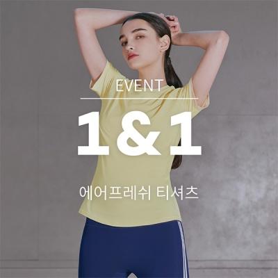 [1+1] 스컬피그 에어프레쉬 티셔츠