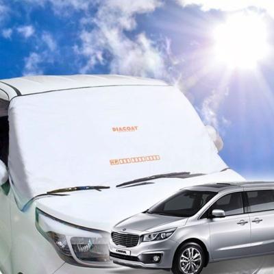 올뉴카니발 자동차 앞유리 햇빛가리개