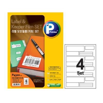 [프린텍] P4320-10_라벨보호필름세트/4SET/10매