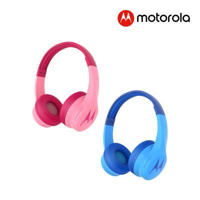 모토로라 스쿼드 키즈 300 무선 어린이 헤드폰