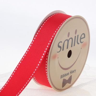 스티치리본 5mm (9미터 컷팅롤) 빨강 백선