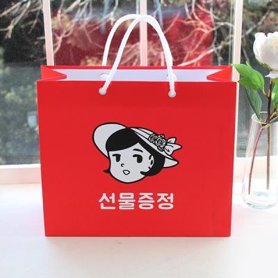 깜짝증정 선물 쇼핑백
