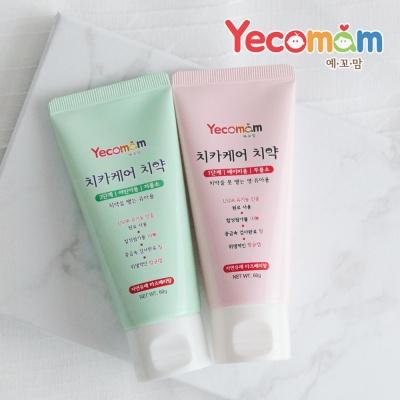[예꼬맘] 치카케어 무불소 / 저불소 치약 2개세트