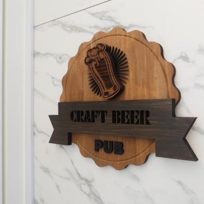 감성 원목 입체 간판 수제 맥주 술집 주점 오픈 선물