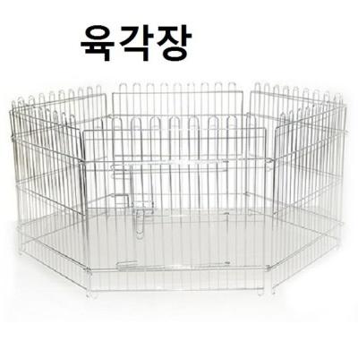 강아지울타리 대형견펜스 철창 육각장 개장 운동장