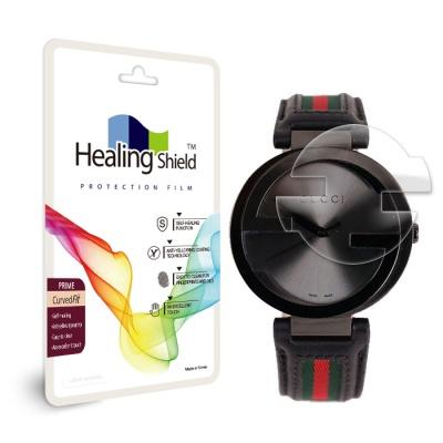 구찌 YA133206 커브드핏 고광택 시계보호필름 3매