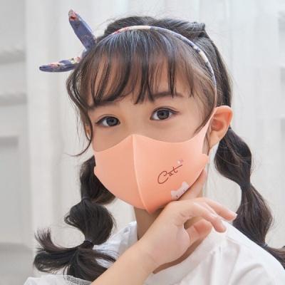 [에어칼리브]뉴아동용 패션 시원한 쿨마스크 세탁가능
