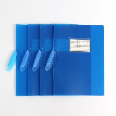 인덱스 클립파일 12p세트(블루)/ A4 파일홀더