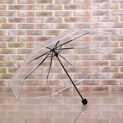 초경량 3단 투명우산/ 접이식 비닐우산