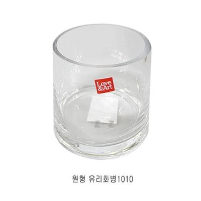 IS 원형 유리화병 1010