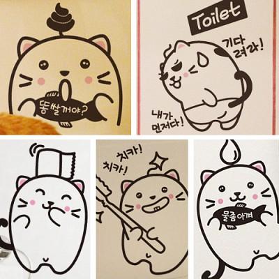 빠띠라인 디자인 스티커 b301_고양이 캐릭터 스티커