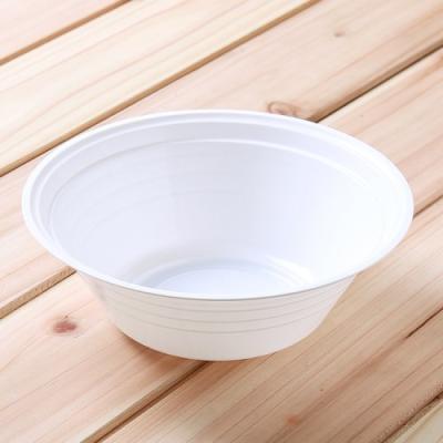 나만의쿠킹 일회용 우동다용도그릇 10p