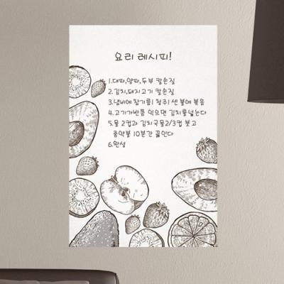 iw365-빈티지채소와과일_칠판시트