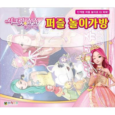 10 15 18 24 35조각 판퍼즐 - 시크릿쥬쥬 별의 여신
