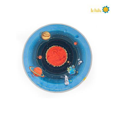 [르파파] 라이트 우주 원형 (130x130cm)