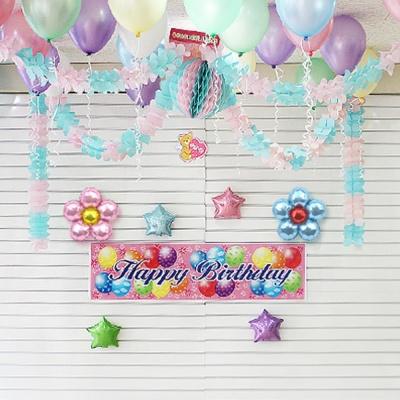 홈파티 생일 풍선세트-07 (헬륨가스포함)