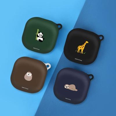 미니동물 하드 삼성 갤럭시 버즈 라이브 케이스