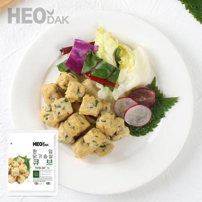 [허닭] 닭가슴살 한입 큐브 깻잎 100g