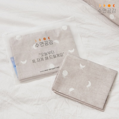 [수면공감] 우유베개 커버(50x70)/달패턴(알러지케어)