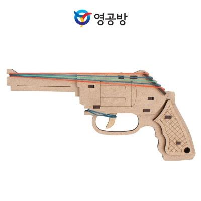 영공방 카우보이 총 고무줄총 장난감 조립 제작 킷