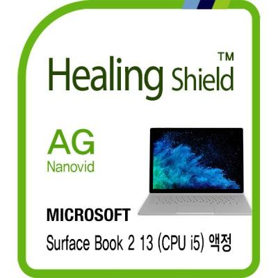 MS 서피스 북2 13형(CPU i5) 저반사 액정보호필름 1매