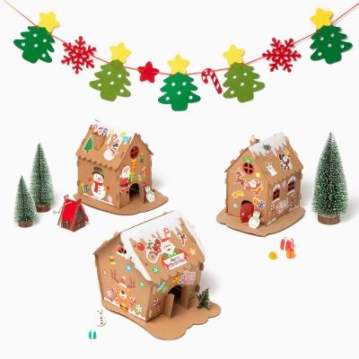 크리스마스 미니 종이집 만들기