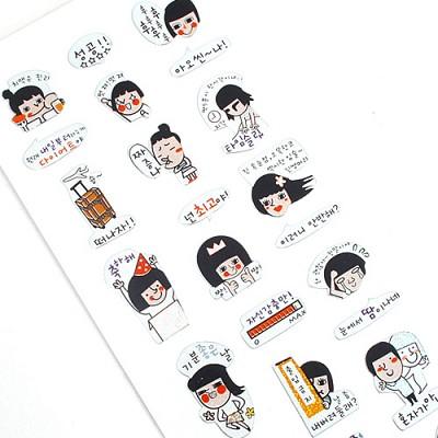 010-ss-0078 / 꼼순이 생활 스티커