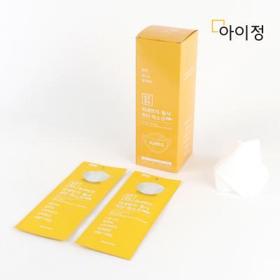 아이정 KF94 미세먼지 황사 차단 마스크 20개