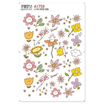 A1759-꾸밈인스스티커_귀여운꽃들