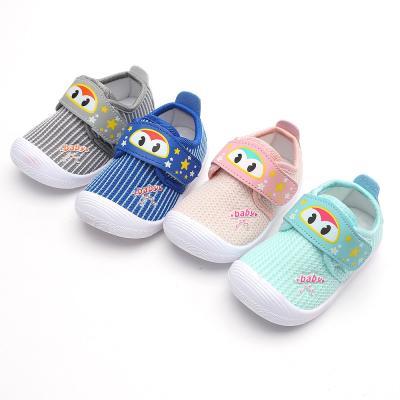 키드 펭귄 삑삑이 유아 키즈 소리나는 운동화 신발