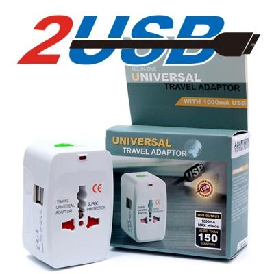 여행용 USB멀티플러그