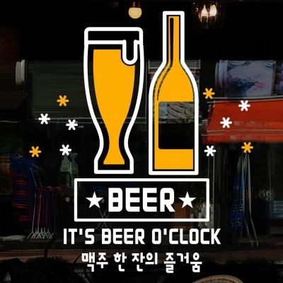 idk617-맥주 한잔의 즐거움