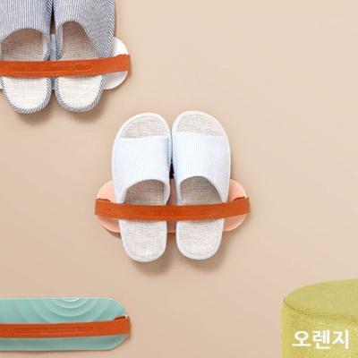 실내화 신발 거치대 슈즈 홀더 걸이 정리대 오렌지