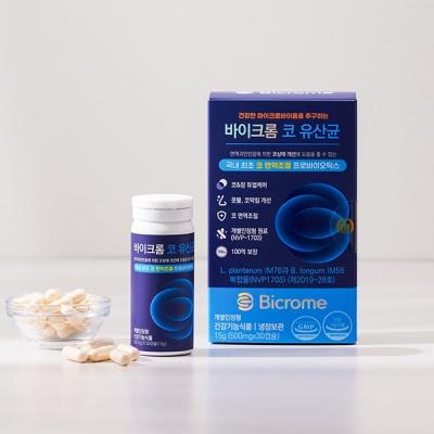 [바이크롬노즈]코유산균/코면역조절/1개월분