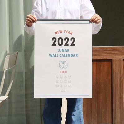2022 루나 벽걸이 음력달력 - 옛날 달력(대형)