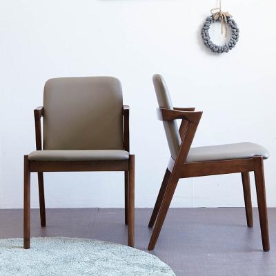 [리비니아]아네타 가죽 원목의자 1+1 2colors