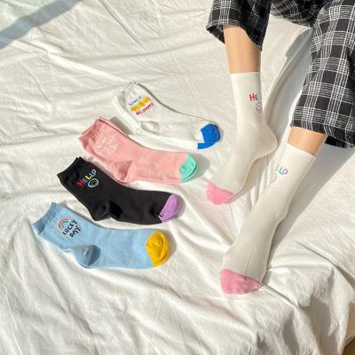 [SET] Happy Smile Socks 2qty