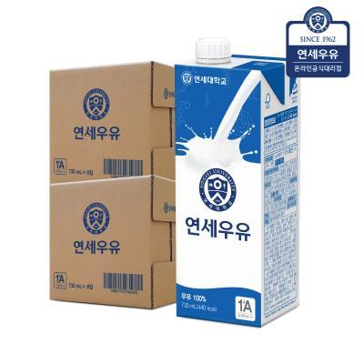 [연세우유] 연세 멸균우유 730ml (12팩)