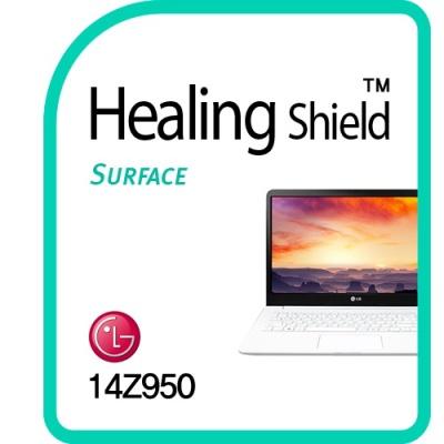 LG 그램 14Z950 하판 외부보호필름 2매