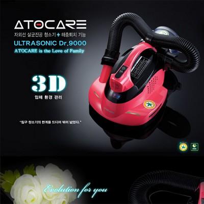 [침구류 청소기]아토케어 Ultrasonic Dr.9000 울트라 소닉닥터 / 9000 침구류 청소기