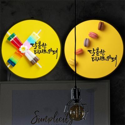 nh275-LED액자35R_달콤한디저트카페2