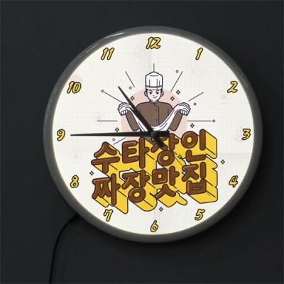 ng566-LED시계액자35R_수타장인짜장맛집