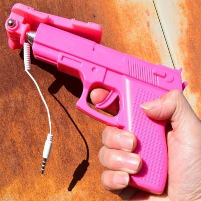 핑크 권총 셀카봉