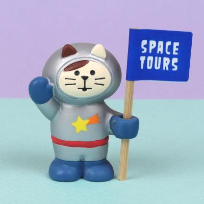 concombre 우주비행사 고양이