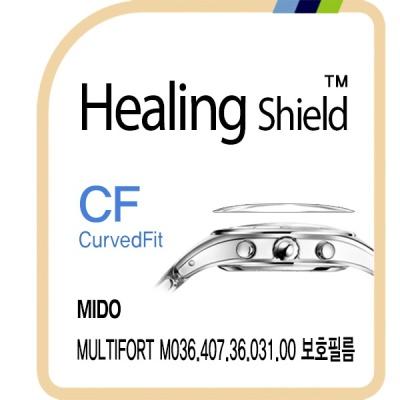 미도 멀티포트 M036.407.36.031.00 고광택 필름 3매
