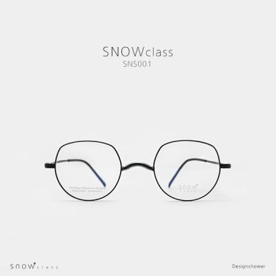 김종필안경 - 스노우클래스 SNS001  코받침없는안경