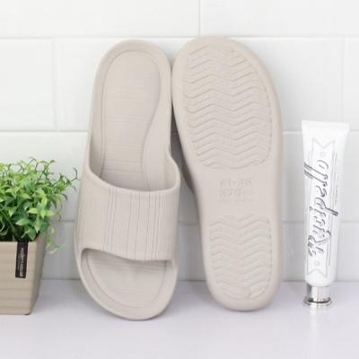 욕실 EVA쿠션 미끄럼방지 안전 슬리퍼 LS30